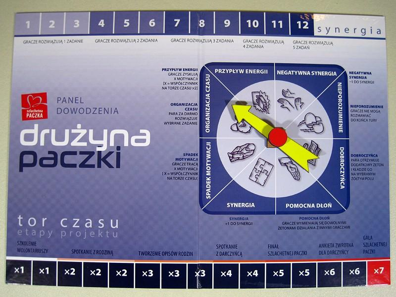 druz_pak_03